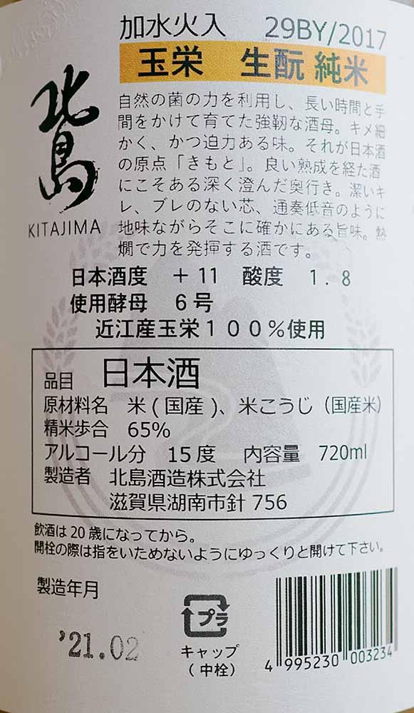 f:id:Etsuro1:20210406103402j:plain