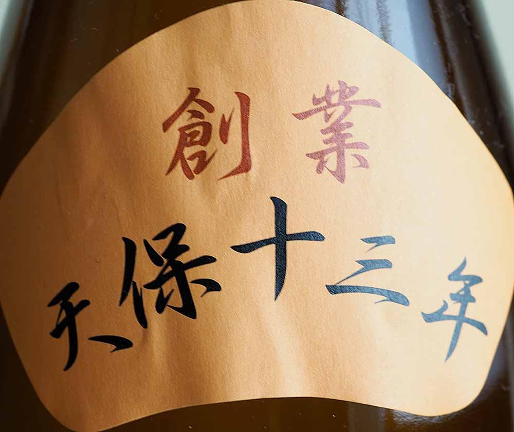 f:id:Etsuro1:20210412112347j:plain