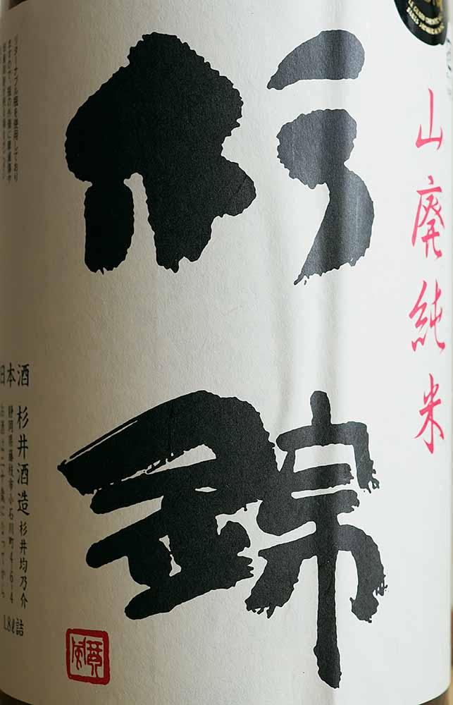 f:id:Etsuro1:20210412112857j:plain