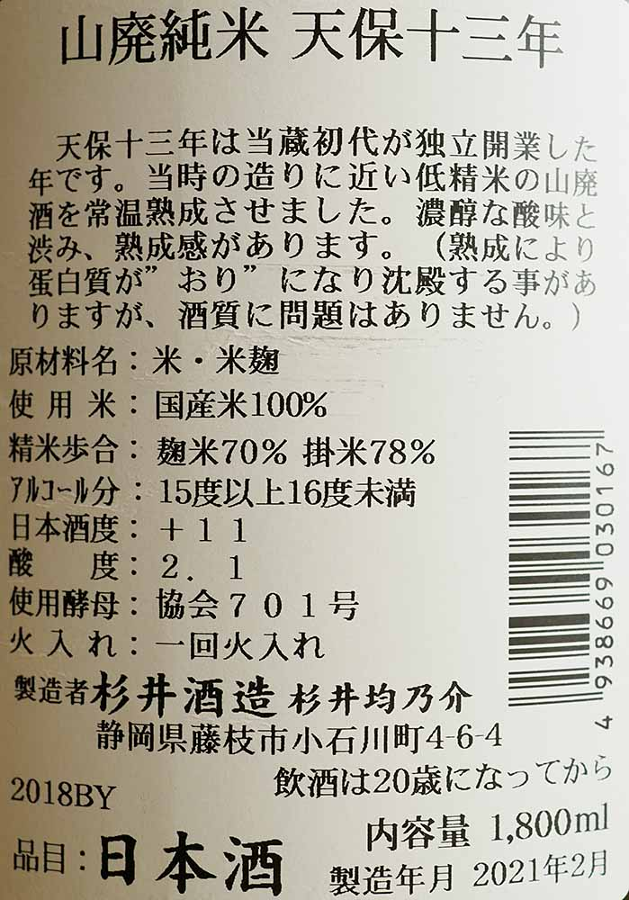 f:id:Etsuro1:20210412113116j:plain