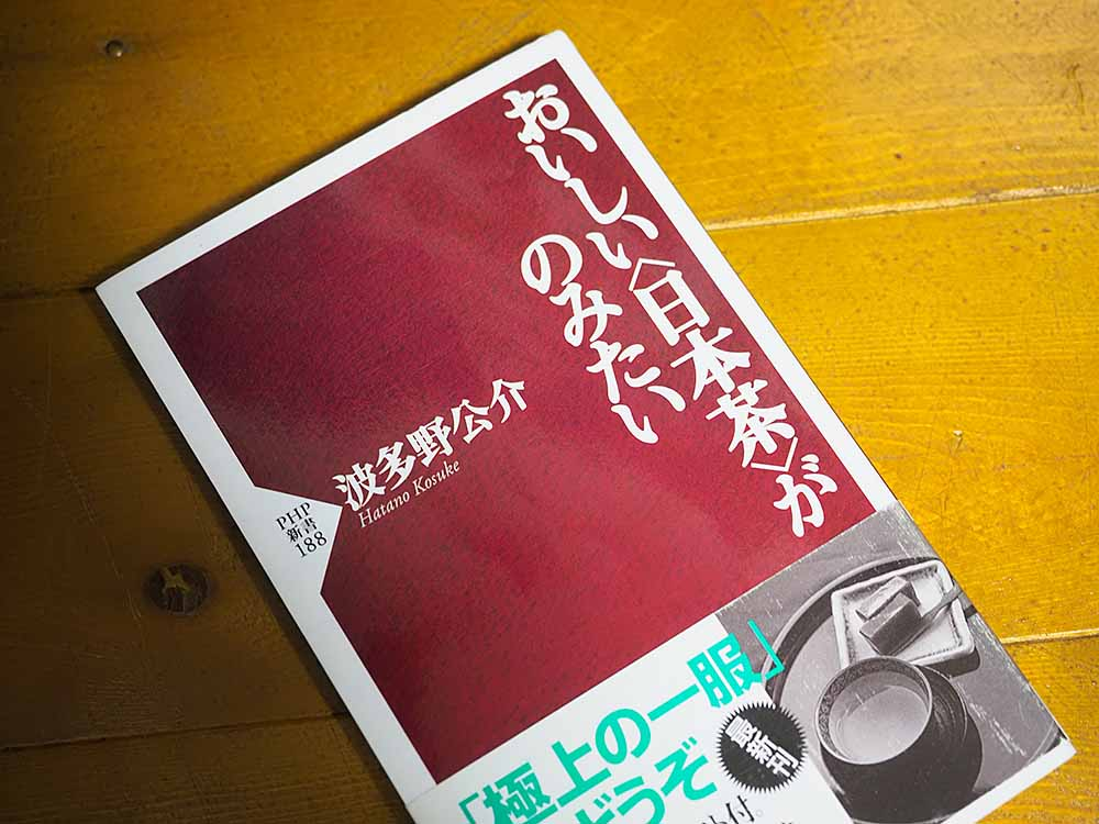 f:id:Etsuro1:20210420113615j:plain