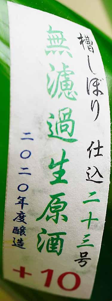 f:id:Etsuro1:20210422114745j:plain