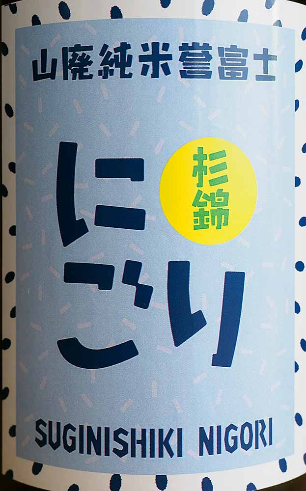 f:id:Etsuro1:20210426112155j:plain