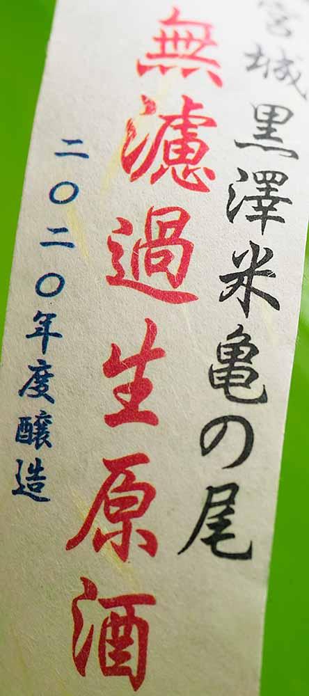 f:id:Etsuro1:20210429112748j:plain