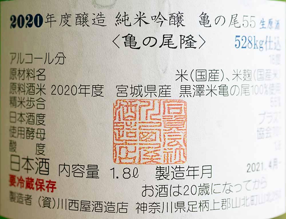 f:id:Etsuro1:20210429113341j:plain