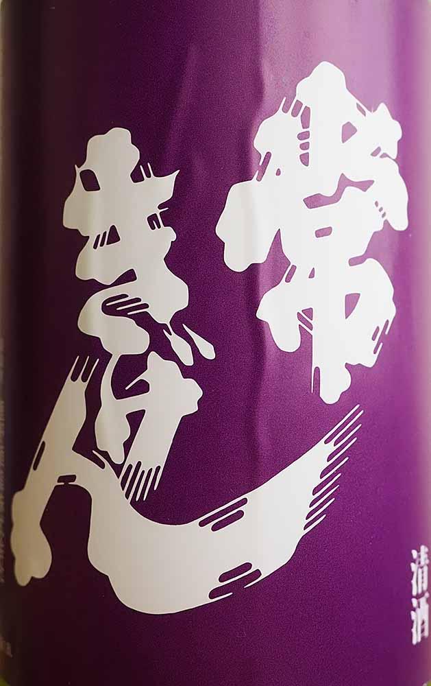 f:id:Etsuro1:20210509101558j:plain