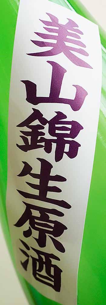 f:id:Etsuro1:20210509103431j:plain