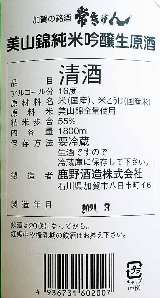 f:id:Etsuro1:20210509104550j:plain