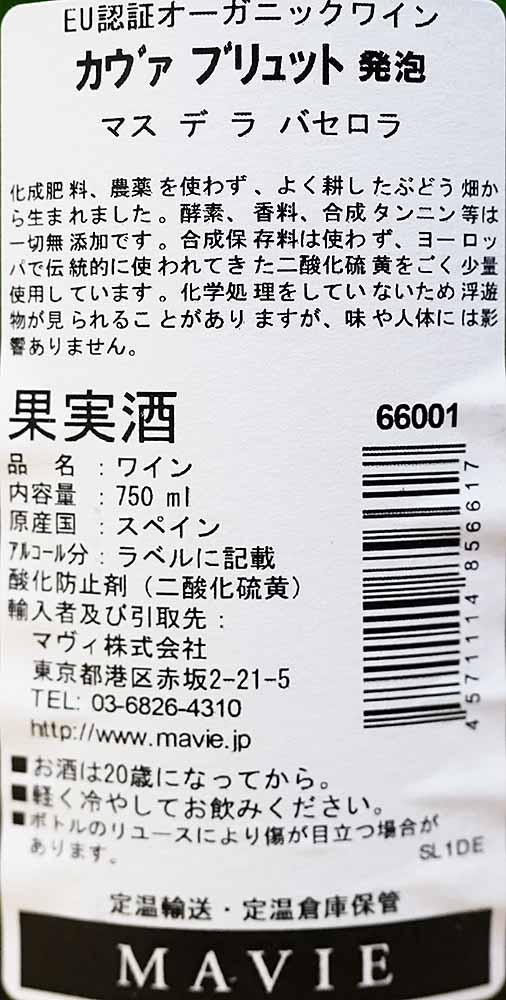 f:id:Etsuro1:20210514102035j:plain