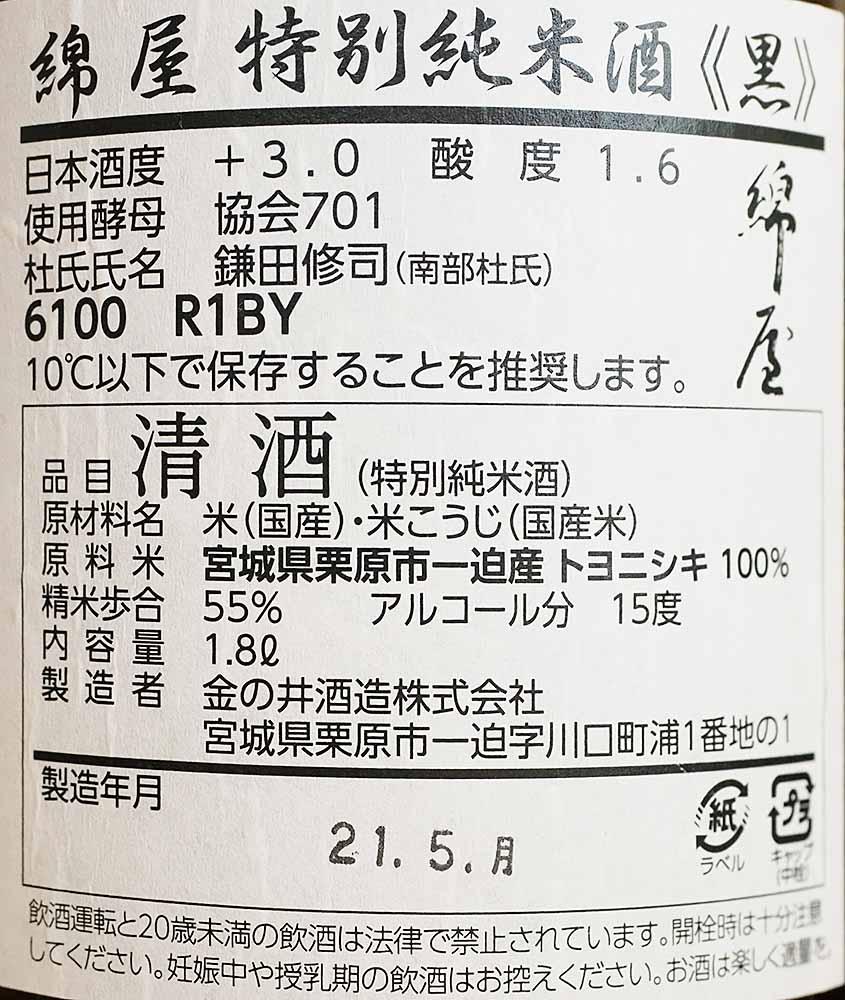 f:id:Etsuro1:20210523103913j:plain