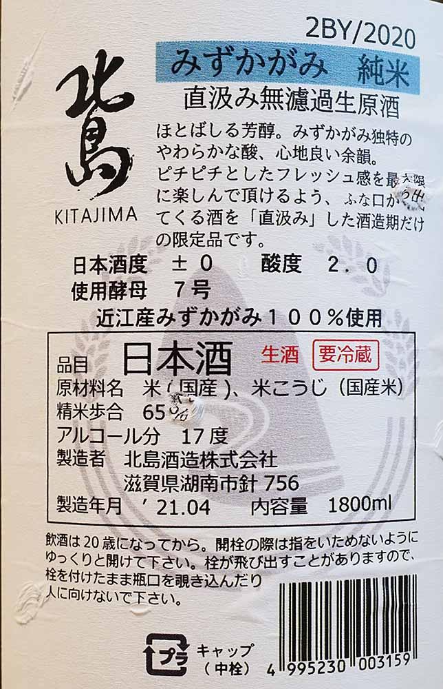 f:id:Etsuro1:20210529111846j:plain