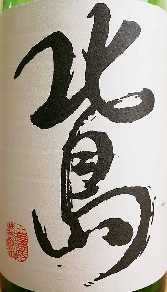 f:id:Etsuro1:20210530110711j:plain