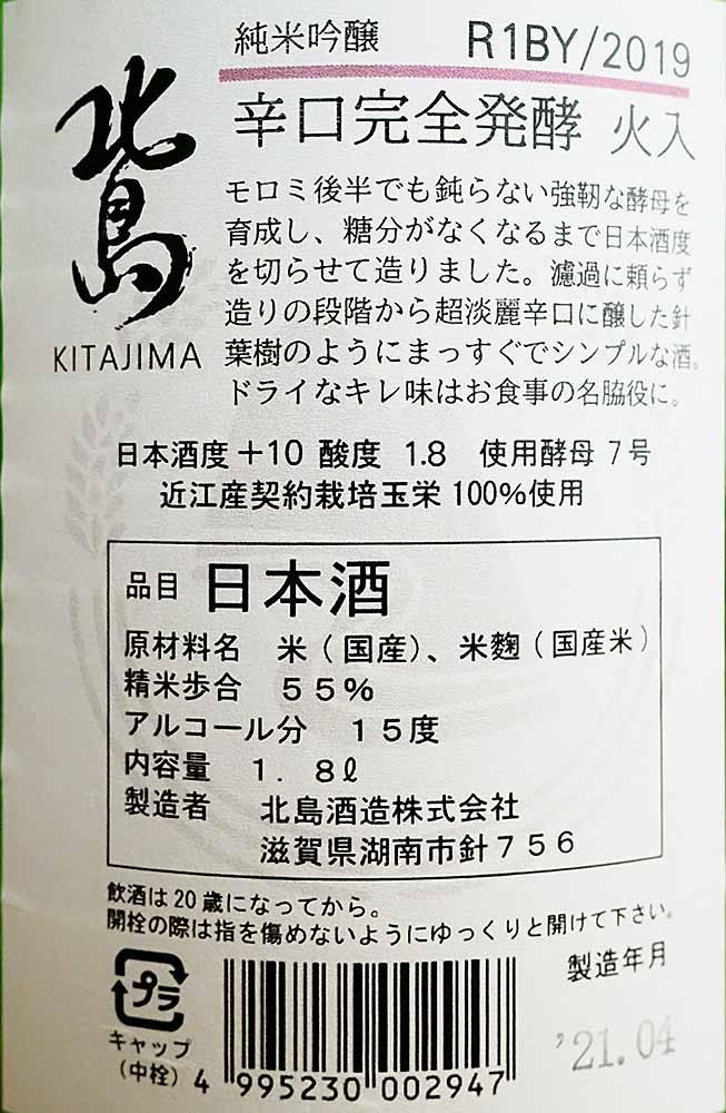 f:id:Etsuro1:20210530110828j:plain
