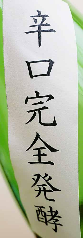 f:id:Etsuro1:20210530110859j:plain