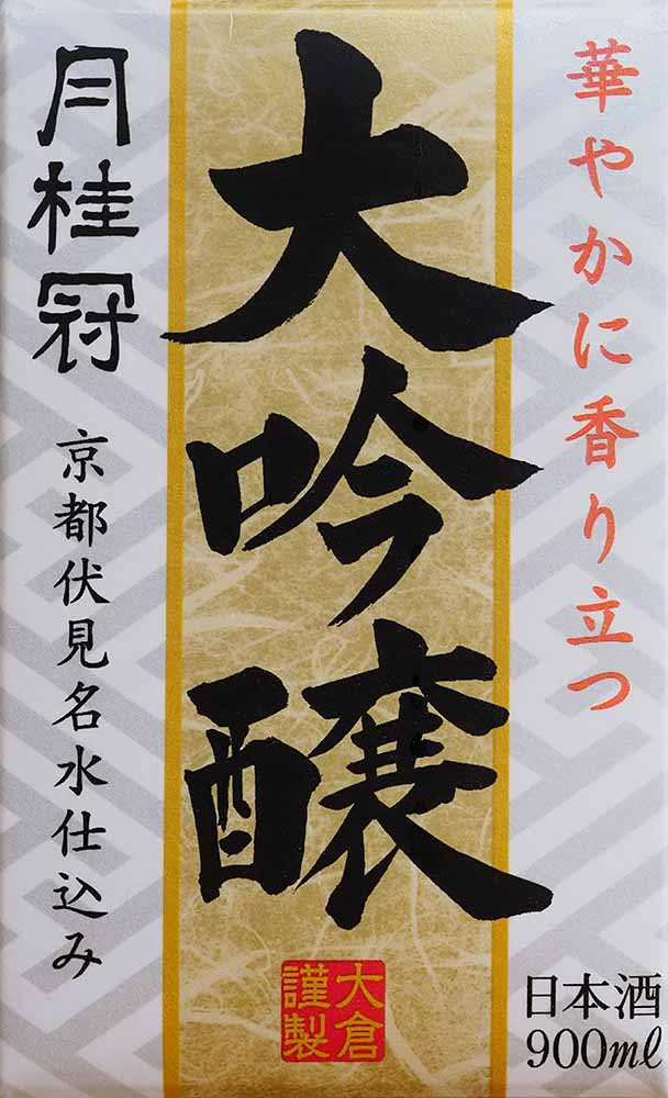 f:id:Etsuro1:20210603104955j:plain