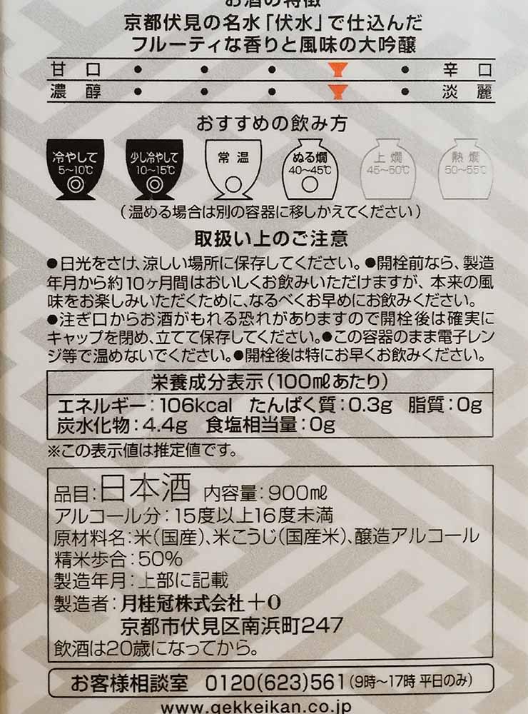 f:id:Etsuro1:20210603110951j:plain