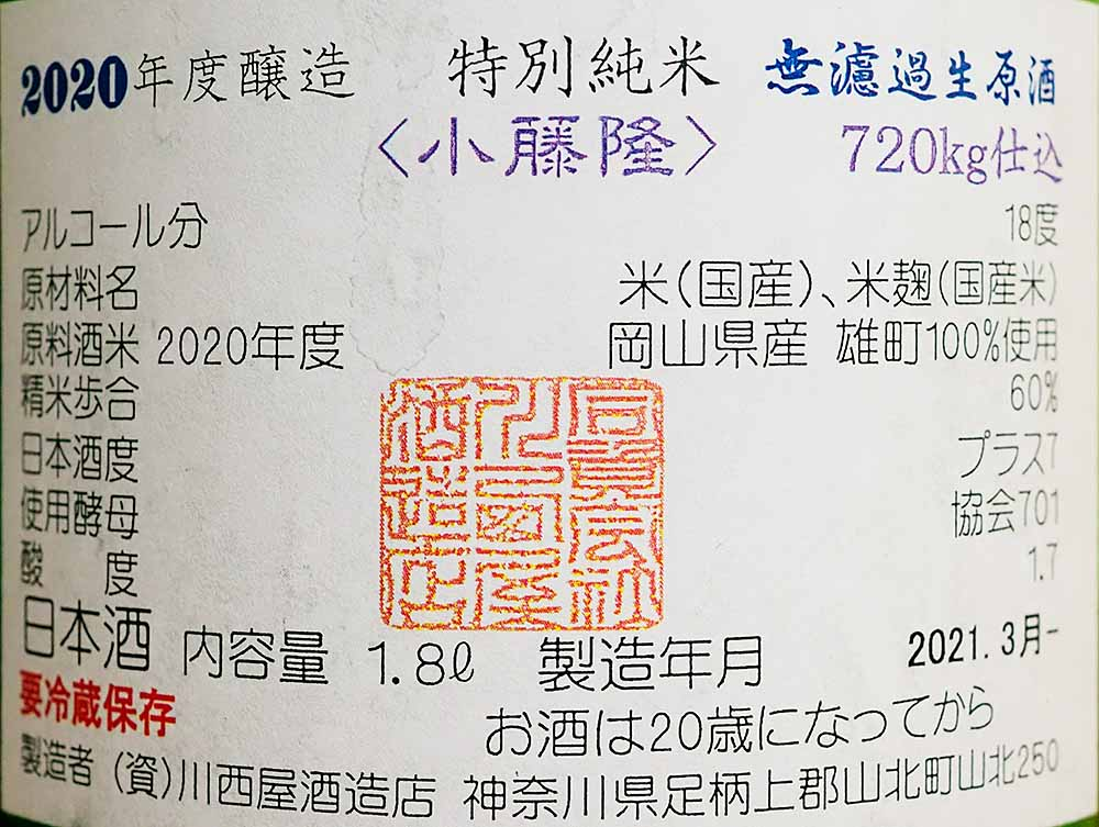 f:id:Etsuro1:20210611104800j:plain