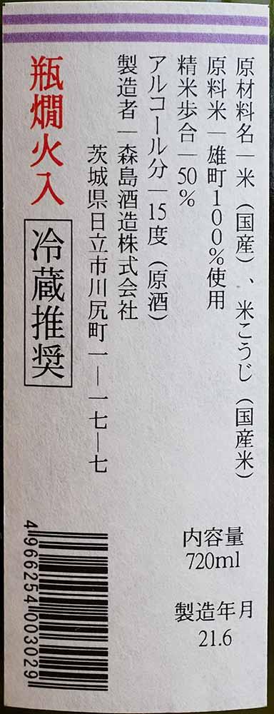 f:id:Etsuro1:20210701112329j:plain