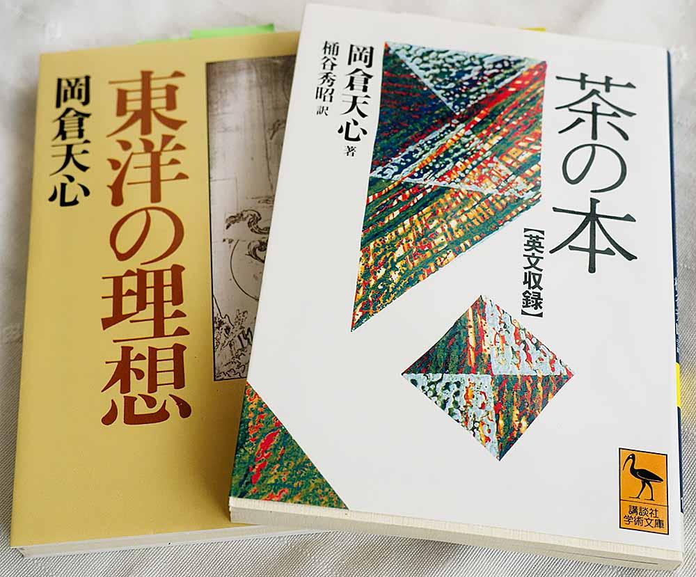 f:id:Etsuro1:20210702095315j:plain