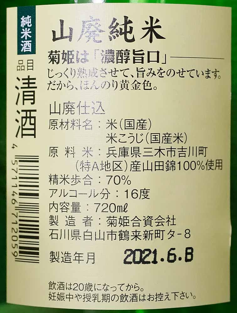 f:id:Etsuro1:20210708112001j:plain