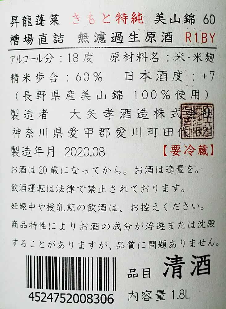 f:id:Etsuro1:20210709114011j:plain