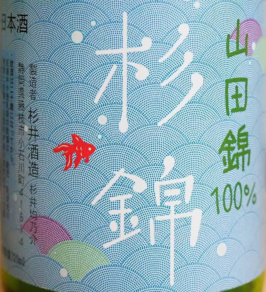 f:id:Etsuro1:20210720093424j:plain