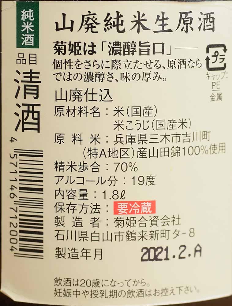 f:id:Etsuro1:20210721113500j:plain