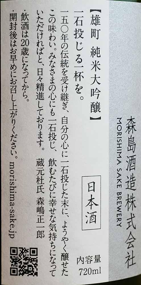 f:id:Etsuro1:20210723191226j:plain