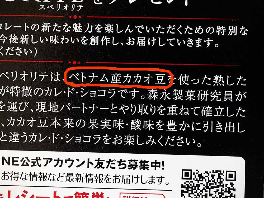 f:id:Etsuro1:20210901121015j:plain