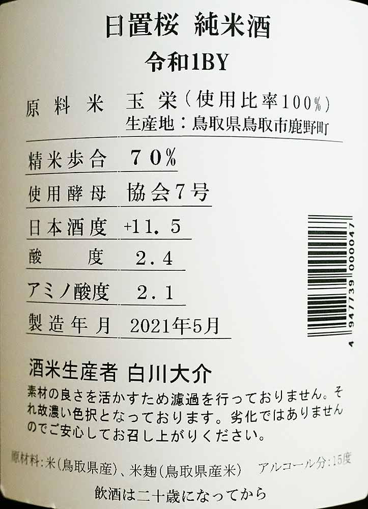 f:id:Etsuro1:20210903110431j:plain