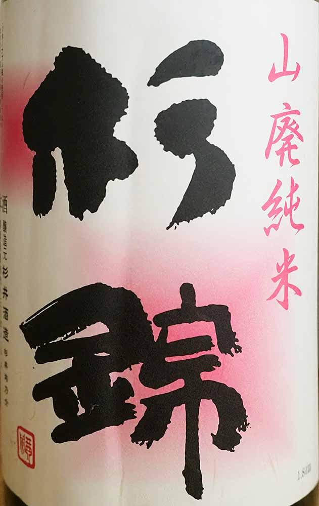 f:id:Etsuro1:20210903110957j:plain