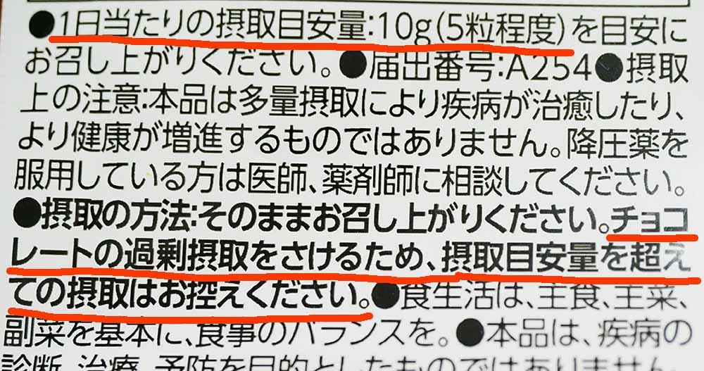 f:id:Etsuro1:20210917111354j:plain