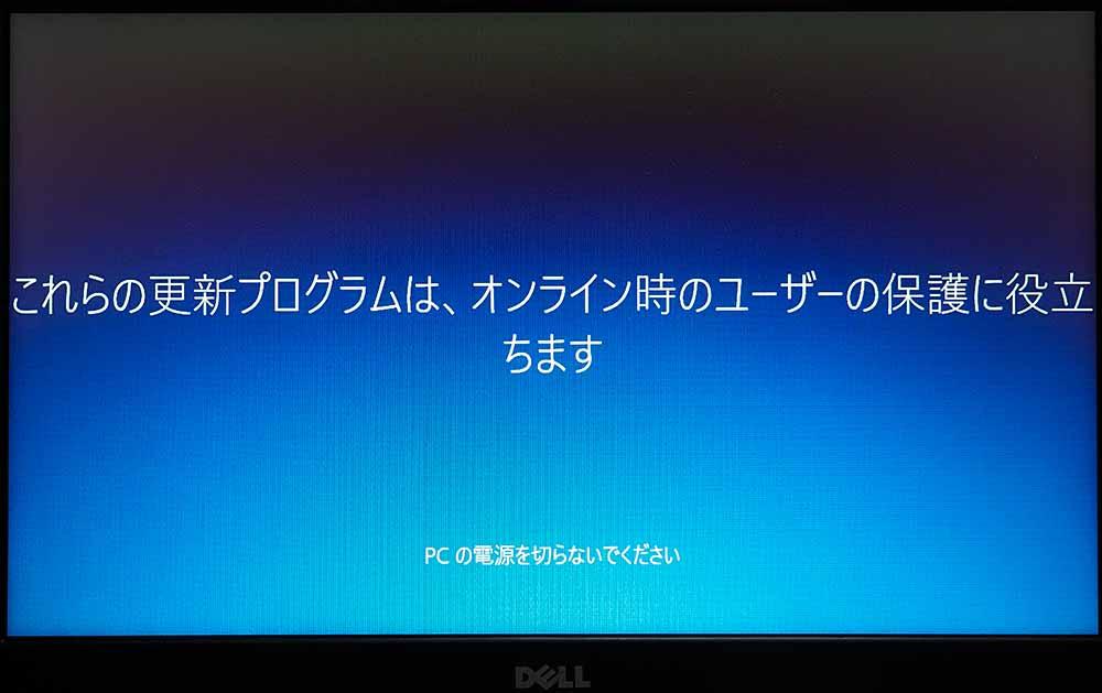 f:id:Etsuro1:20210918115838j:plain