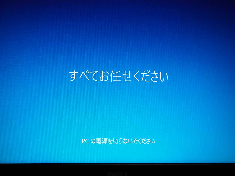 f:id:Etsuro1:20210918120801j:plain