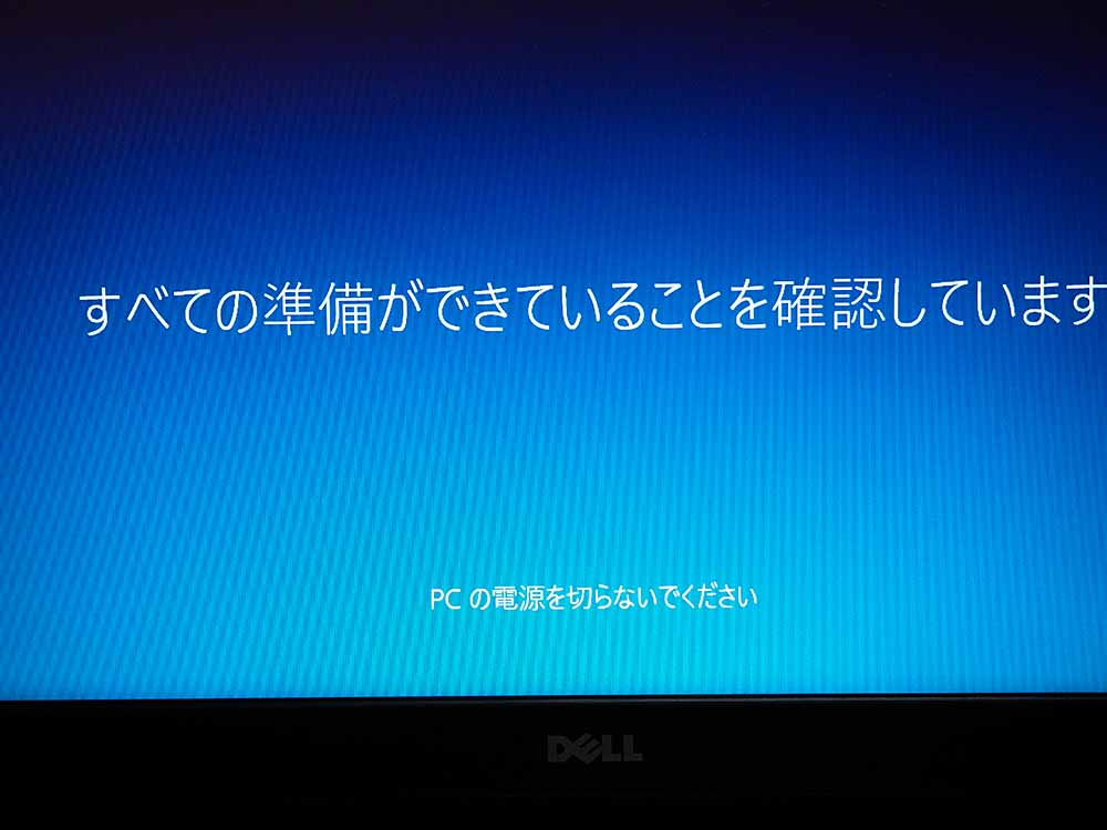 f:id:Etsuro1:20210918120924j:plain