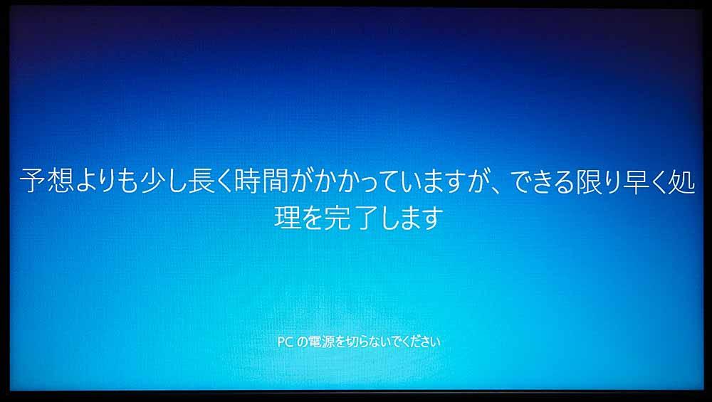 f:id:Etsuro1:20210918121716j:plain
