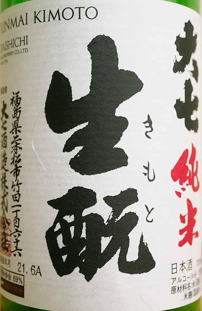 f:id:Etsuro1:20210919095942j:plain
