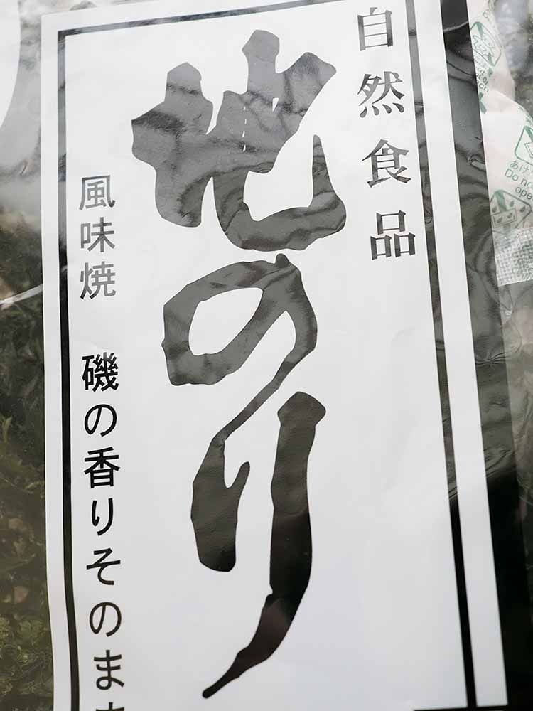 f:id:Etsuro1:20210920112953j:plain