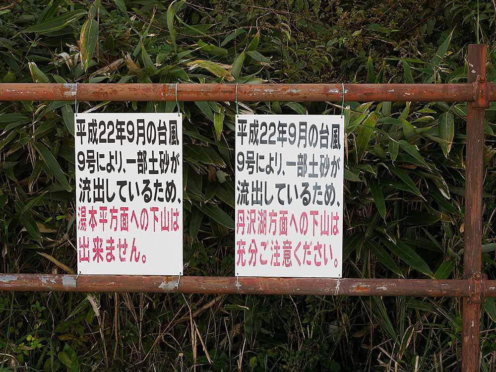 f:id:Etsuro1:20211015110941j:plain