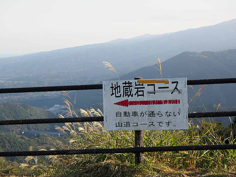 f:id:Etsuro1:20211015111221j:plain