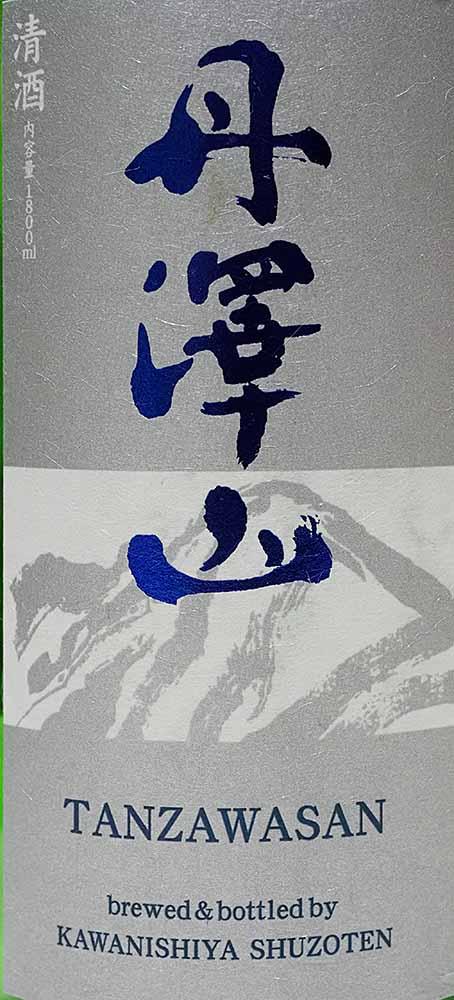 f:id:Etsuro1:20211016092137j:plain