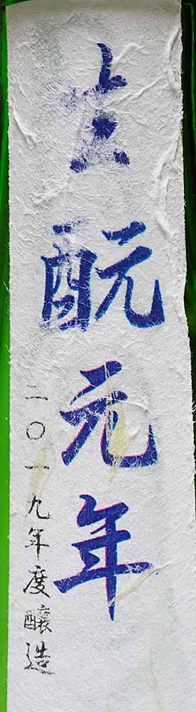 f:id:Etsuro1:20211016093607j:plain