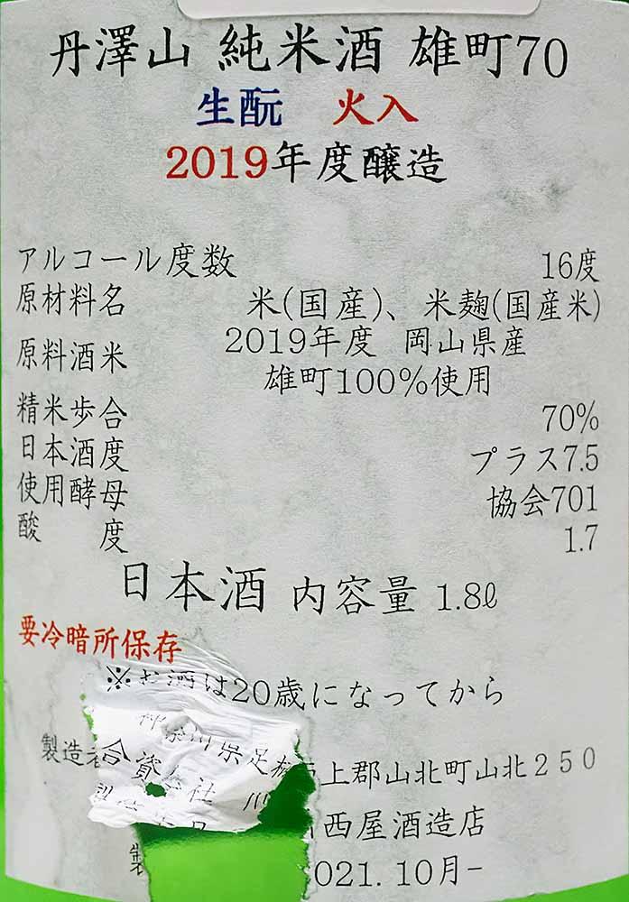 f:id:Etsuro1:20211016094714j:plain