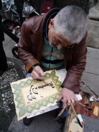 f:id:Europedia:20101125171934j:image