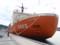 南極観測船 しらせ