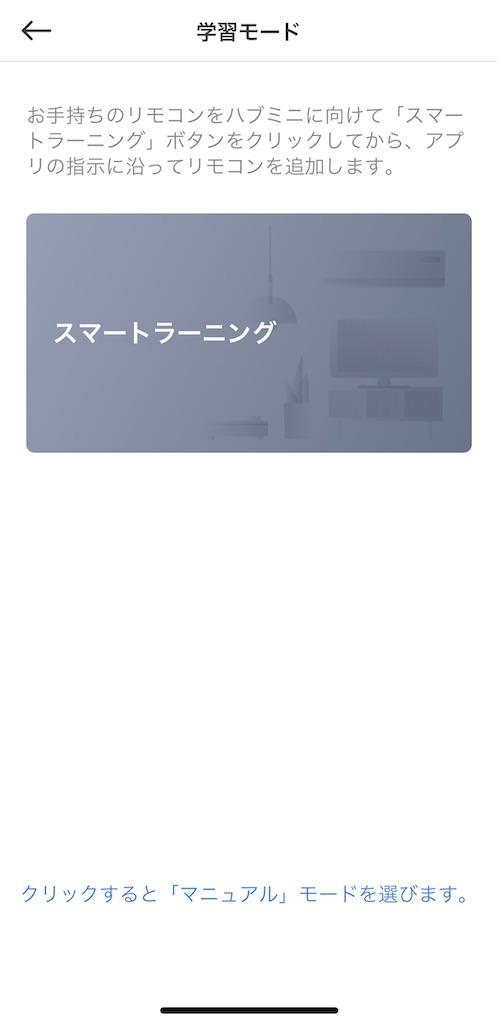 f:id:Euvicc:20201216201944j:plain