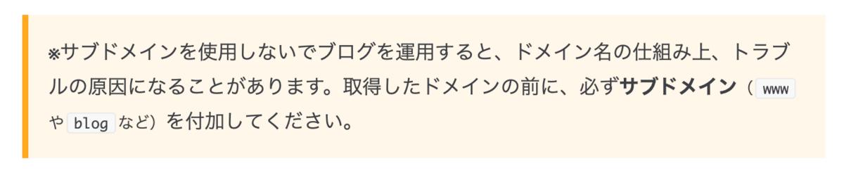 f:id:Eve_Iwasaki:20190826143229p:plain