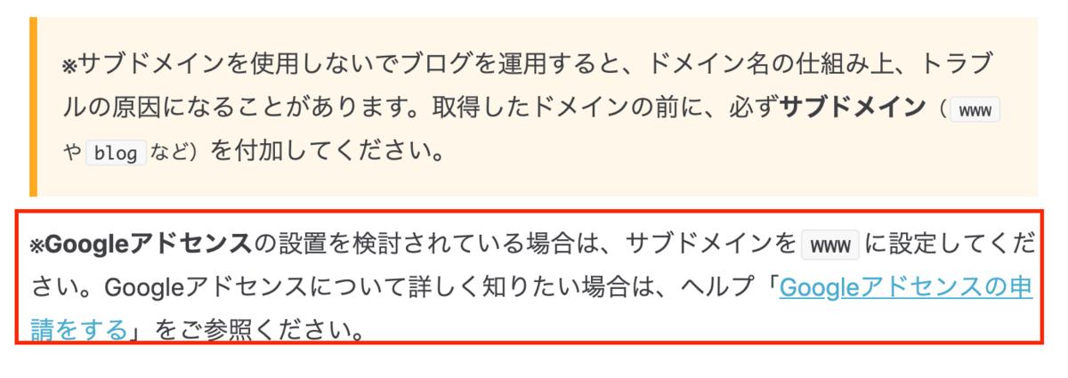 f:id:Eve_Iwasaki:20190826145619p:plain