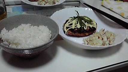 [record-meal]