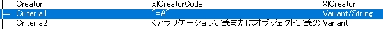 f:id:ExcelLover:20201116092348j:plain